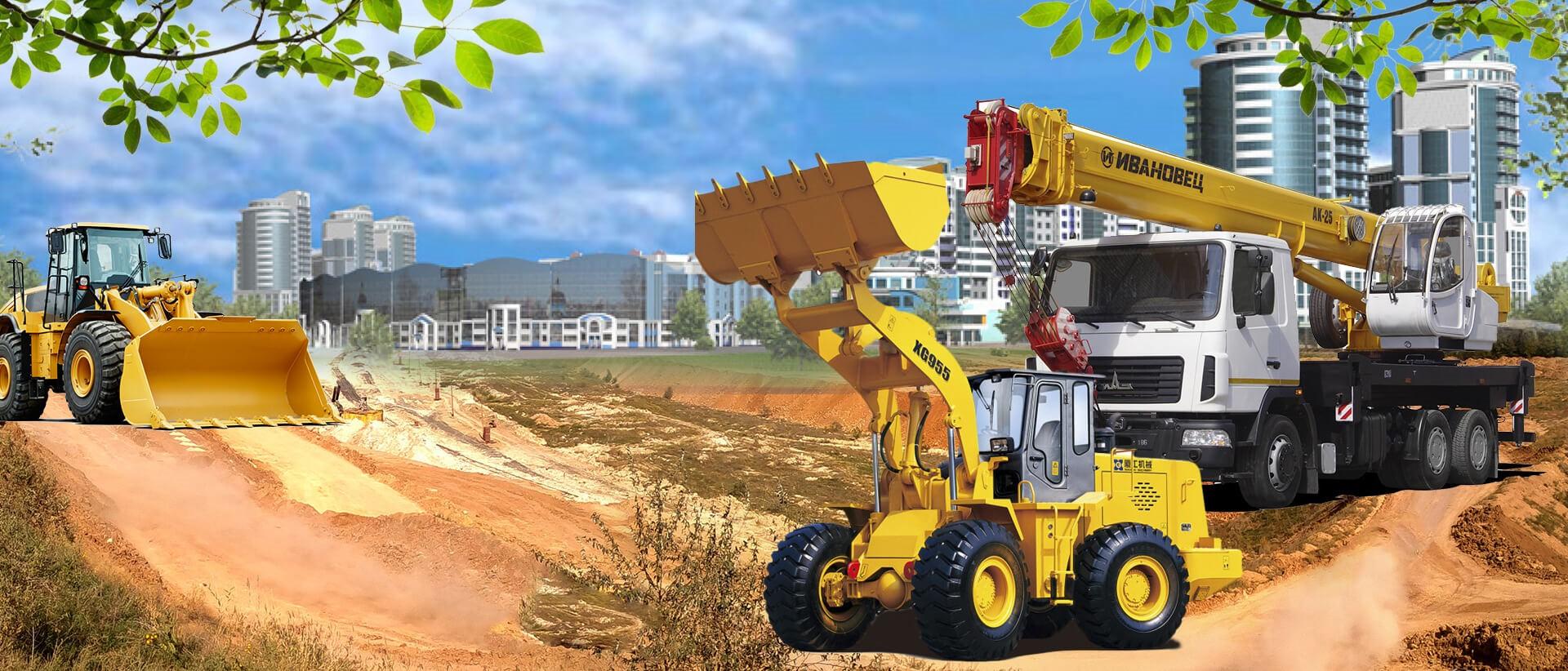 аренда строительной техники, аренда спецтехники, проведение строительных работ