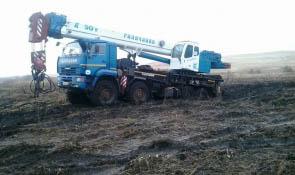 фото грузовик